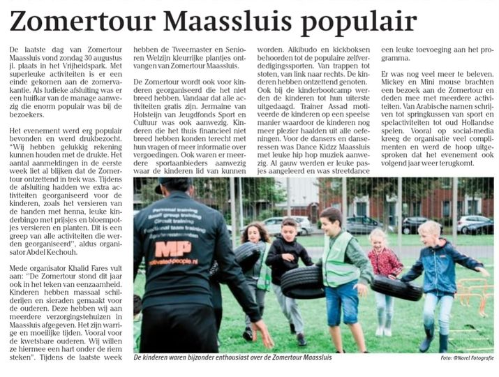 Maassluis-courant_3sep2020